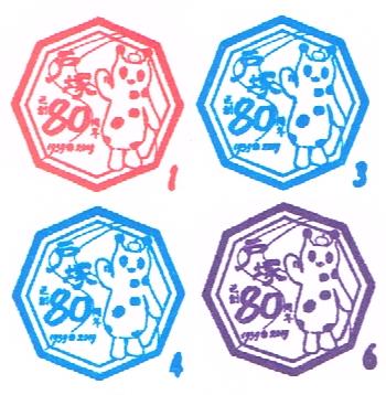 単独表示 3104戸塚区制.png