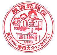 単独表示 錦町.jpg