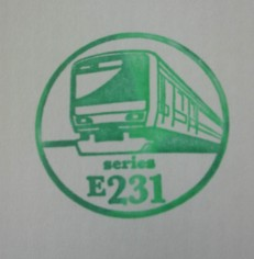 単独表示 山手線お買い物_E231系.jpg