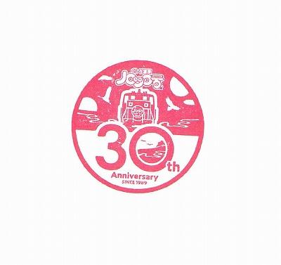 単独表示 JR北海道・釧路湿原ノロッコ号(30周年記念) 2019.05.25.jpg