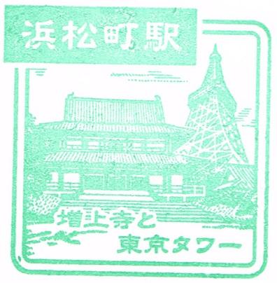 単独表示 0107東京2.jpg