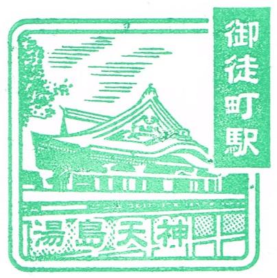 単独表示 0107東京3.jpg