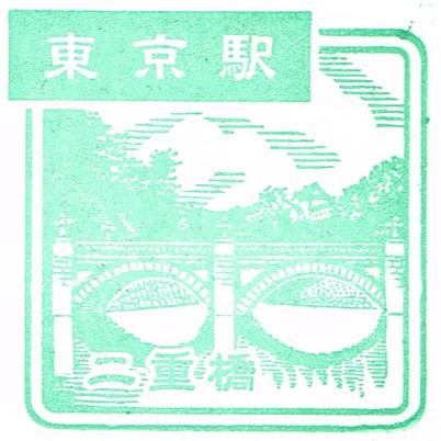 単独表示 0107東京1.jpg