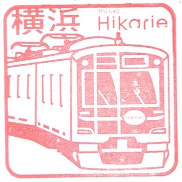 単独表示 0107東急1.jpg