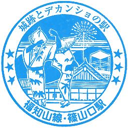 単独表示 sasayamaguchi-ww.png