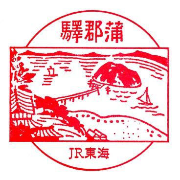 単独表示 蒲郡.jpg