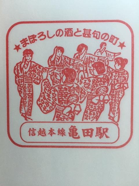 単独表示 亀田駅.JPG