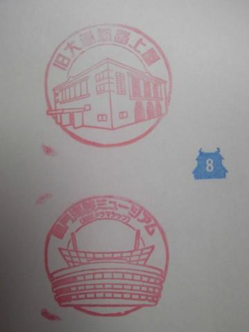 単独表示 北九州市観光地.jpg