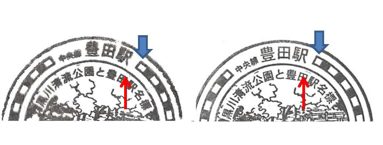 単独表示 豊田詳細2.jpg