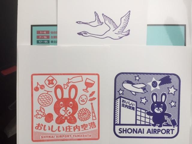 単独表示 庄内空港2.JPG