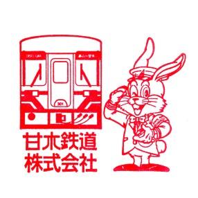 単独表示 福岡の旅_甘木.jpg