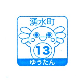 単独表示 湧水町_吉松.jpg
