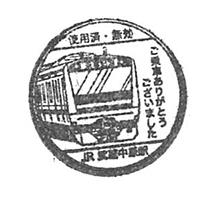 単独表示 武蔵中原.jpg