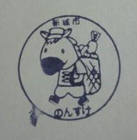 単独表示 豊橋本長篠_本長篠.jpg