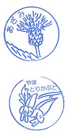 単独表示 滝本駅3.jpg