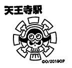 単独表示 天王寺.jpg