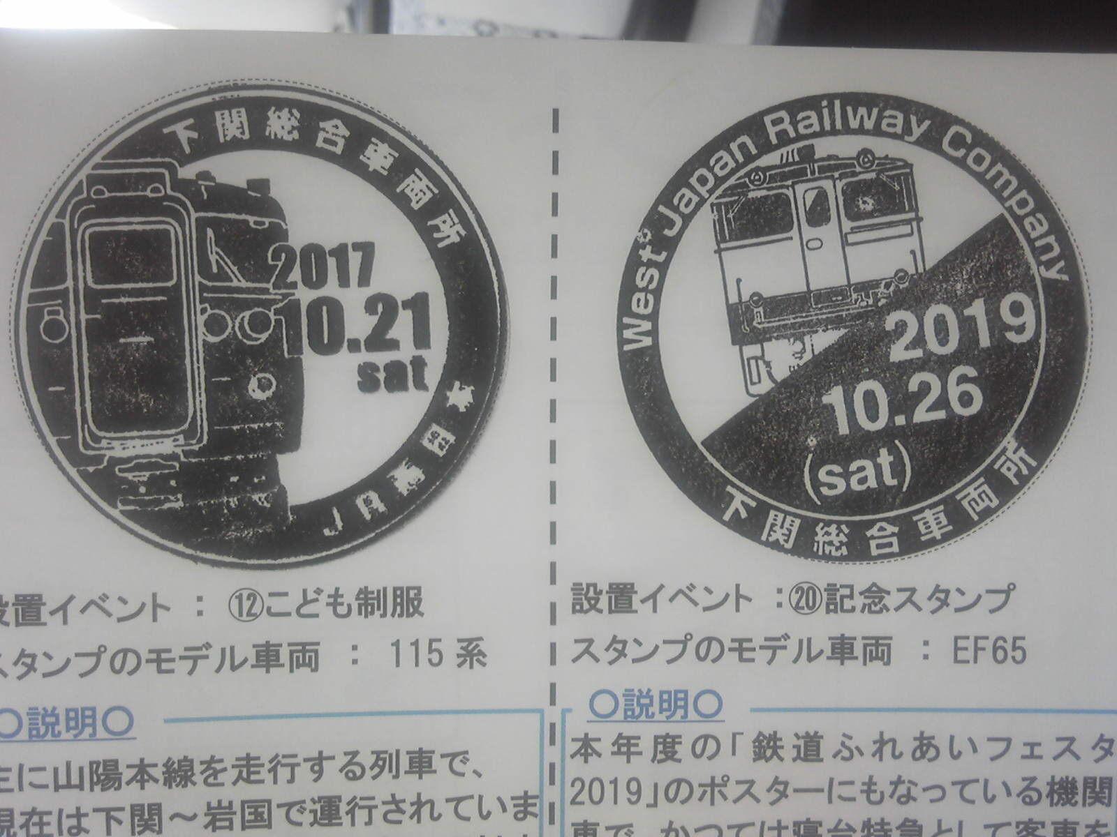 単独表示 SBSH0243.JPG
