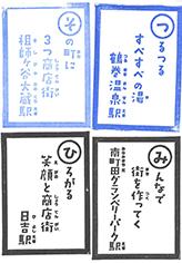 単独表示 小田急東急.jpg