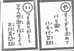 単独表示 京成.jpg