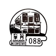 単独表示 わかやま歴史物語_紀伊御坊.jpg