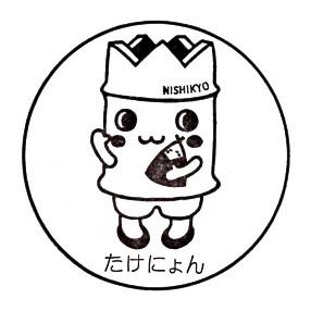 単独表示 嵐山ご当地キャラ_阪急嵐山.JPG