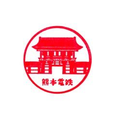 単独表示 メトロ東京熊本_藤崎宮前.jpg