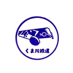 単独表示 メトロ東京熊本_あさぎり.jpg