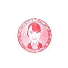 単独表示 JR九州笑顔2.jpg