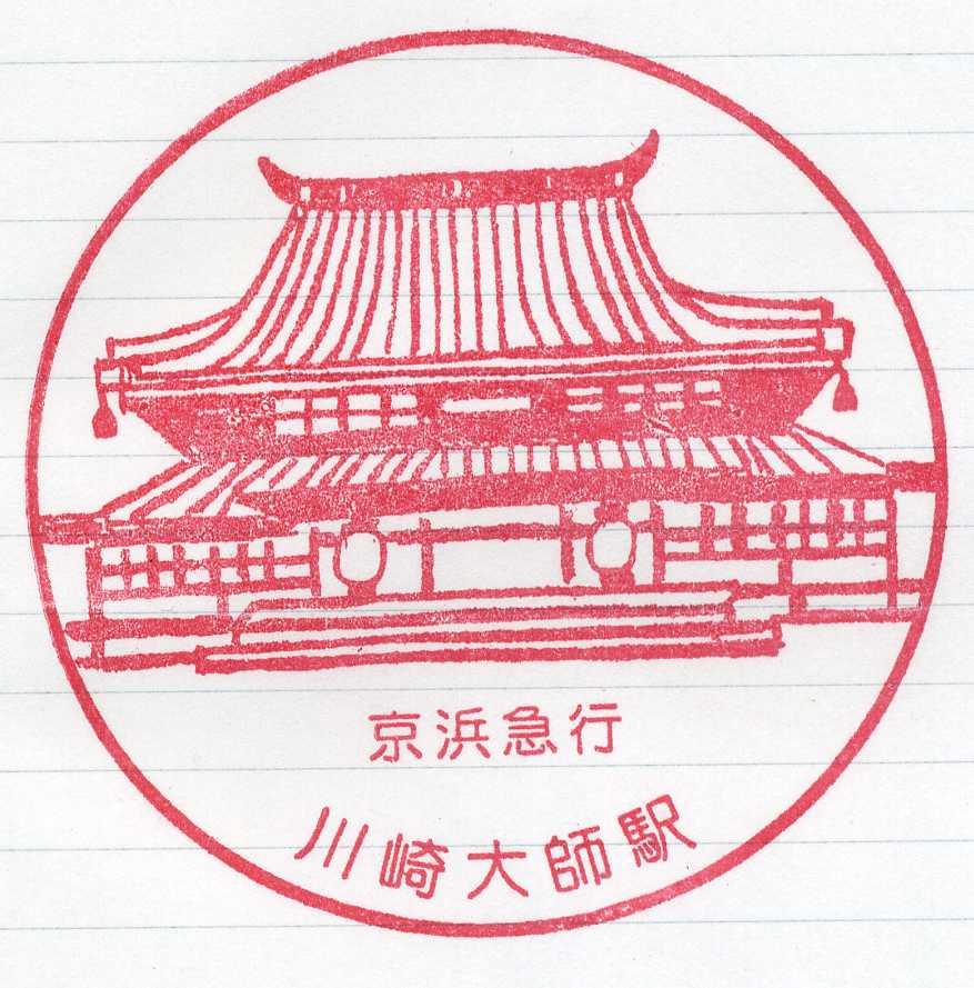 単独表示 川崎大師656.jpg