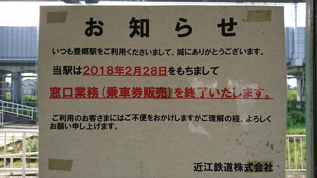 単独表示 DSC_1395.JPG