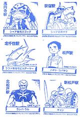 単独表示 機動戦士ガンダム3.jpg