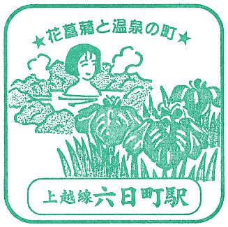 単独表示 muikamachi-nn.png