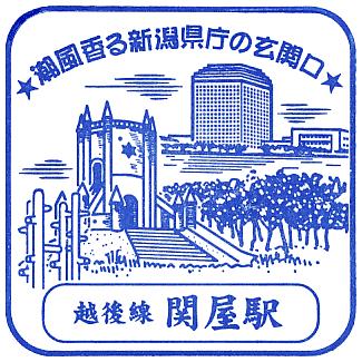 単独表示 sekiya02.png