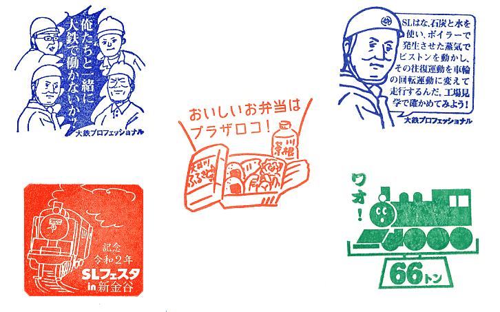 単独表示 shinkanaya2019.png
