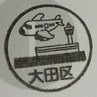 単独表示 アンテナショップ_蒲田.jpg