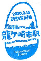 単独表示 龍ヶ崎市.jpg