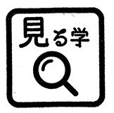 単独表示 東京.jpg