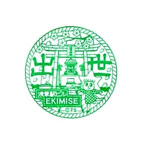 単独表示 桜わくわく_浅草駅ビル.jpg
