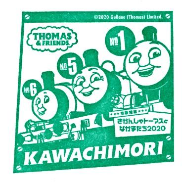 単独表示 京阪トーマス_河内森.jpg