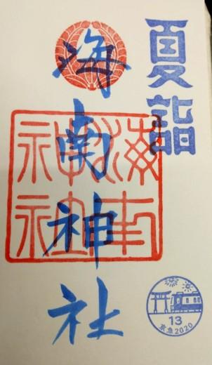 単独表示 京急夏詣.jpg