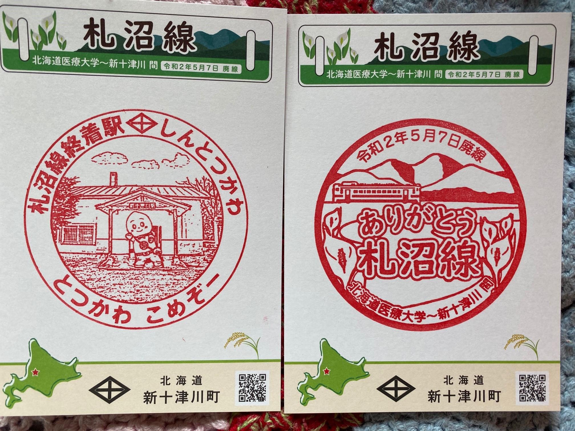 単独表示 津川駅.jpg