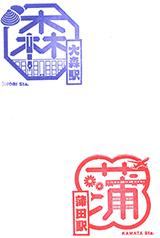単独表示 京浜東北2.jpg