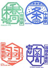 単独表示 埼京線.jpg