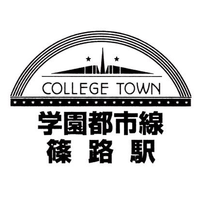 単独表示 学園都市線_篠路.jpg