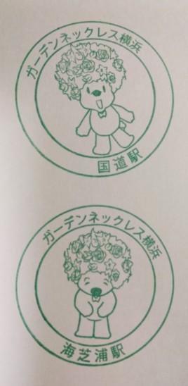 単独表示 鶴見線2.jpg