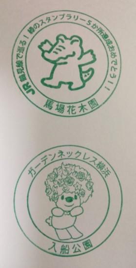 単独表示 鶴見線3.jpg