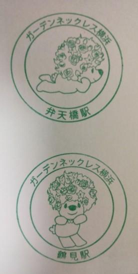 単独表示 鶴見線1.jpg