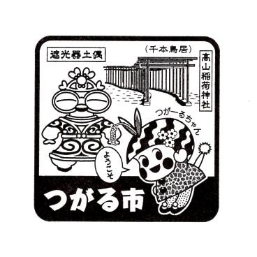 単独表示 木造_つがる市.jpg