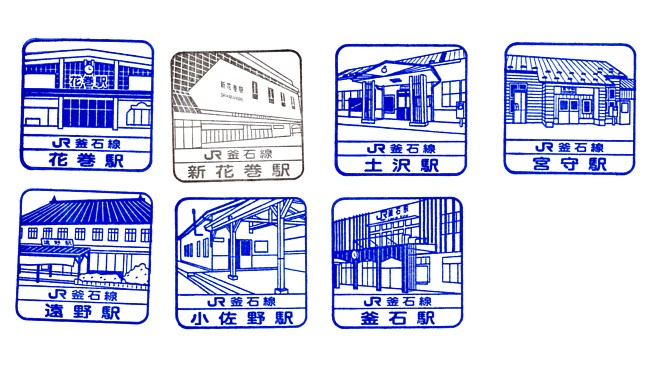 単独表示 釜石線70周年.jpg