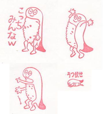 単独表示 shinhakodatehokuto.png